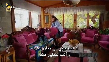 مسلسل هل يحبني الحلقة 21 القسم (2) مترجم للعربية