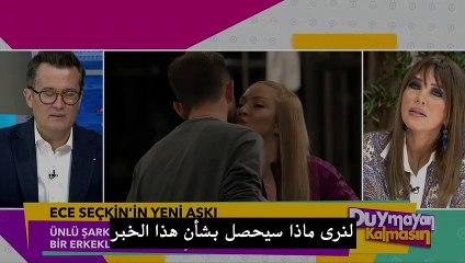 مسلسل العهد الموسم الجزء الثاني 2 الحلقة 32 القسم 3 مترجم للعربية - زوروا رابط موقعنا بأسفل الفيديو