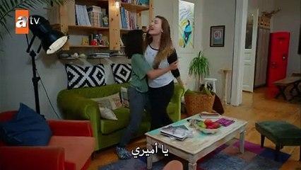 مسلسل هل يحبني الحلقة 16 القسم (3) مترجم للعربية