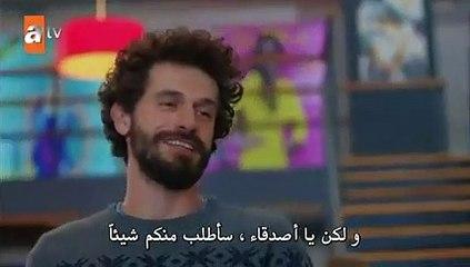 مسلسل هل يحبني الحلقة 18 القسم (1) مترجم للعربية