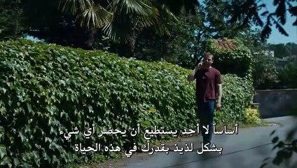مسلسل العهد الموسم الجزء الثاني 2 الحلقة 38 الاخيرة نهاية الموسم القسم 3 مترجم للعربية - قصة عشق اكسترا