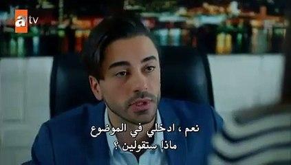 مسلسل هل يحبني الحلقة 19 القسم (2) مترجم للعربية