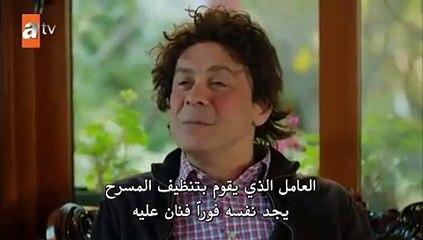 مسلسل هل يحبني الحلقة 22 القسم (2) مترجم للعربية - زوروا رابط موقعنا بأسفل الفيديو