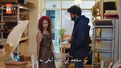 مسلسل هل يحبني الحلقة 22 القسم (3) مترجم للعربية - زوروا رابط موقعنا بأسفل الفيديو