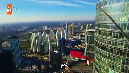 مسلسل هل يحبني الحلقة 23 القسم (1) مترجم للعربية - زوروا رابط موقعنا بأسفل الفيديو