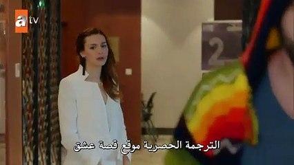 مسلسل هل يحبني الحلقة 23 القسم (3) مترجم للعربية - زوروا رابط موقعنا بأسفل الفيديو