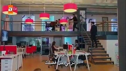 مسلسل هل يحبني الحلقة 24 القسم (2) مترجم للعربية - زوروا رابط موقعنا بأسفل الفيديو