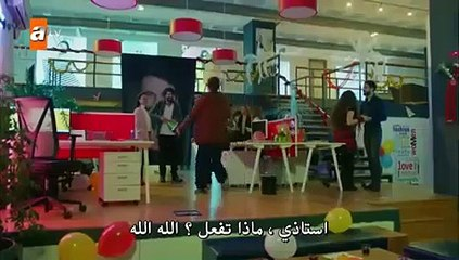 مسلسل هل يحبني الحلقة 24 القسم (3) مترجم للعربية - زوروا رابط موقعنا بأسفل الفيديو