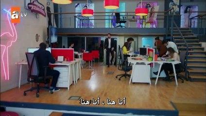 مسلسل هل يحبني الحلقة 25 القسم (2) مترجم للعربية - زوروا رابط موقعنا بأسفل الفيديو