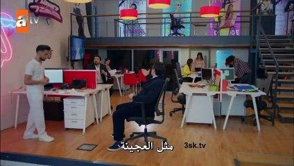مسلسل هل يحبني الحلقة 25 القسم (3) مترجم للعربية - زوروا رابط موقعنا بأسفل الفيديو