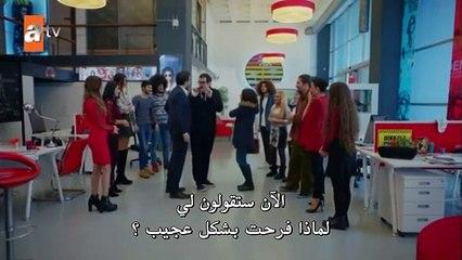 مسلسل هل يحبني الحلقة 26 القسم (1) مترجم للعربية - زوروا رابط موقعنا بأسفل الفيديو