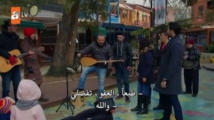 مسلسل هل يحبني الحلقة 26 القسم (2) مترجم للعربية - زوروا رابط موقعنا بأسفل الفيديو