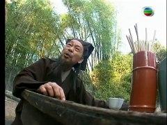 Tieu Ngao Giang Ho 1996 FFVN tap 28