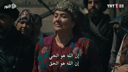 مسلسل قيامة أرطغرل الحلقة 117 مترجمة للعربية قسم 1 قيامة ارطغرل الجزء الرابع الرابط اسفل الفيديو