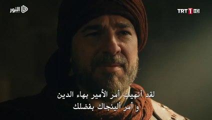 مسلسل قيامة ارطغرل الحلقة 146 مترجمة قسم 2  ارطغرل الجزء الخامس الحلقة 25