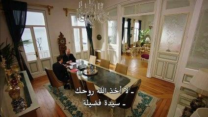 مسلسل فضيلة وبناتها  الموسم الثاني الحلقة 43 كاملة القسم 2 مترجمة للعربية
