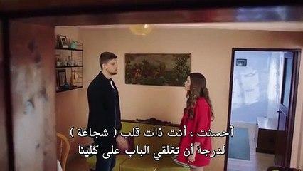 مسلسل فضيلة وبناتها الحلقة 21 القسم الاول مترجم للعربية
