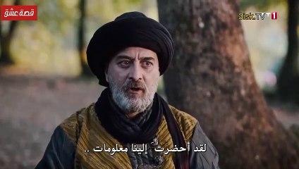 مسلسل نهضة السلاجقة الحلقة 4 كاملة مترجمة  القسم  1 مترجمة للعربية