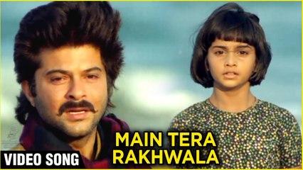 Main Tera Rakhwala - Video Song   Rakhwala Songs   Anil Kapoor & Farah Naaz   S. P. Balasubrahmanyam