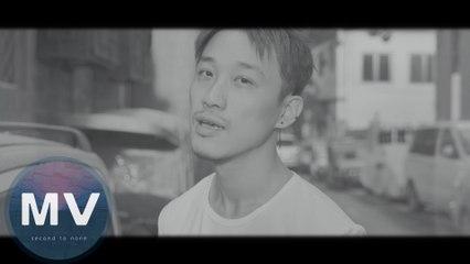 大猴仔-春悸(官方版MV)