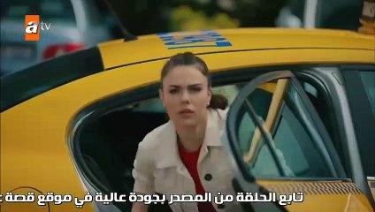 مسلسل لا أحد يعلم الحلقة 1 مترجم للعربية القسم 1