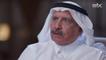 #خالد_الجندان يروي تفاصيل دقيقة من حياة الأمير الراحل سعود الفيصل بعد أن رافقه 3 عقود