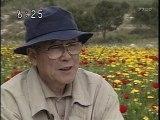耳をすませば あの人からのメッセージ 忌野清志郎と平山郁夫 2009.12.31