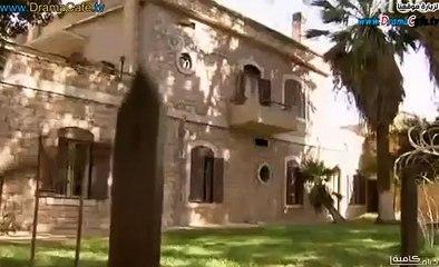 المسلسل التركي عاصي مدبلج الحلقة – 121 فيديو
