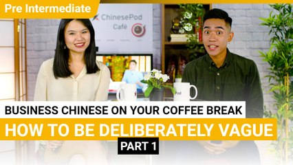 Coffee Break Series: How To Be Deliberately Vague PART 1 | Pre Intermediate | ChinesePod