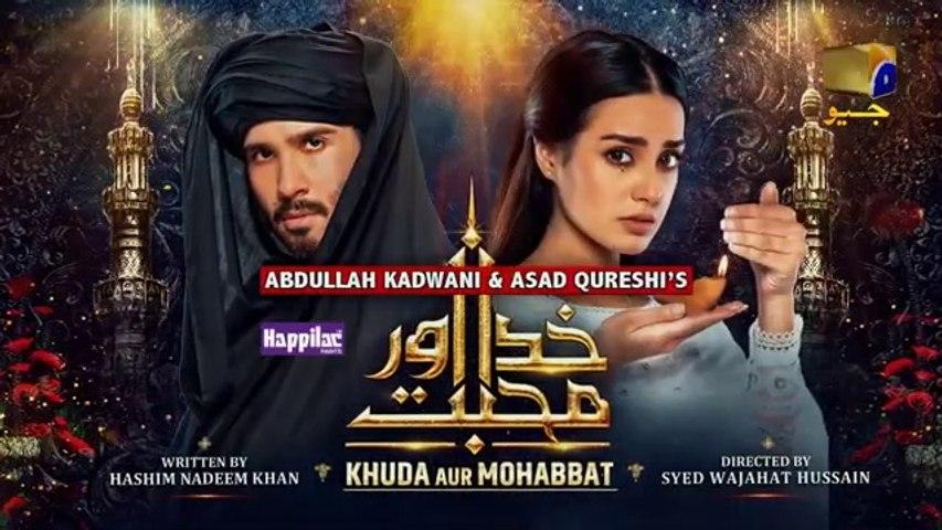 Khuda Aur Mohabbat - S 3 - EP 13 - 7th May 2021