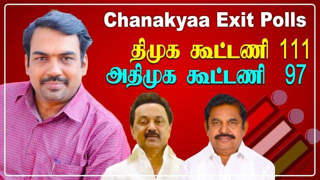 Rangaraj Pandey's Chanakyaa Exit Polls | Tamil Nadu Election 2021 Exit Poll| Oneindia Tamil