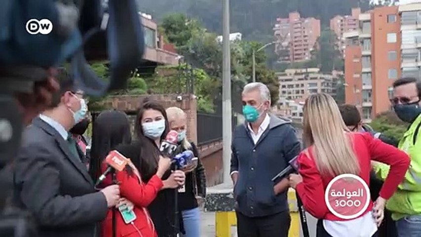 كولومبيا: بوغوتا تريد شوارع أقل اكتظاظا