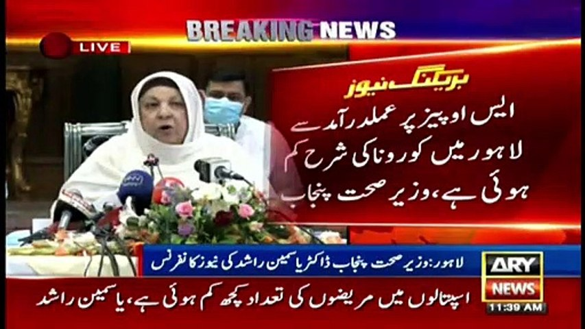 Dr. Yasmin Rashid Important news Conference on the Current Situation of Corona Virus in Punjab
