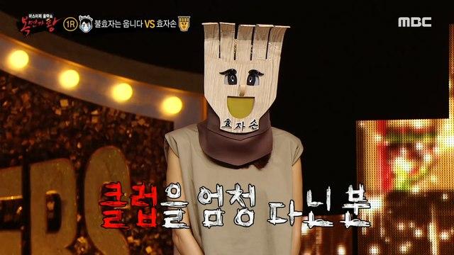 [Talent] The bad son cries  vs good son dance, 복면가왕 20210502