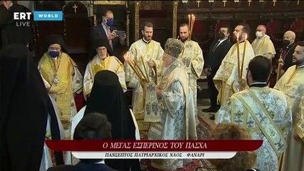 Oggi si celebra la Pasqua ortodossa. Ecco perché non coincide quasi mai con quella cattolica