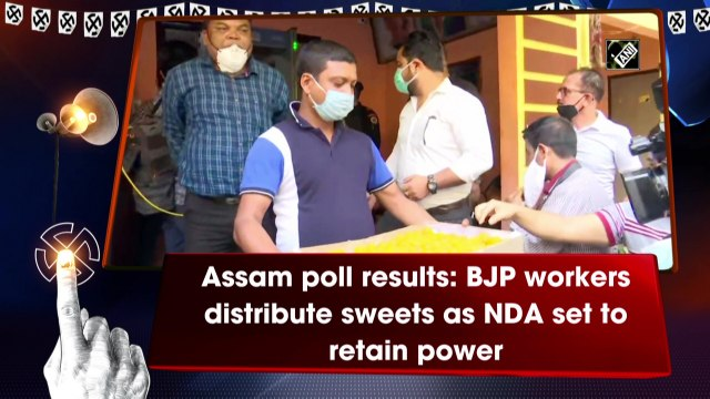Assam polls results: BJP workers distribute sweets as NDA set to retain power