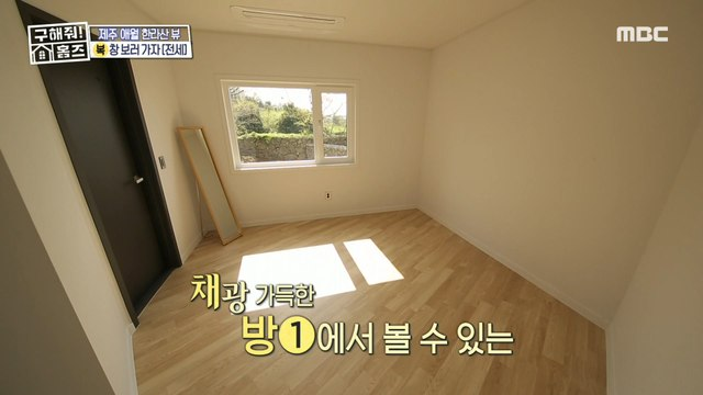 [HOT] Room structure with polygon design, 구해줘! 홈즈 210502