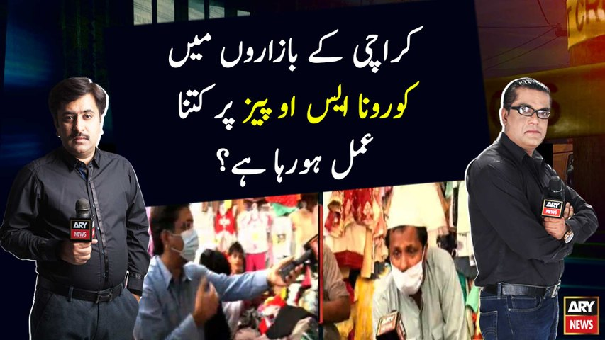 What is the situation of COVID-19 SOPs in markets of Karachi?