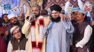 Mera Data Sona -- By Qari Shahid Mehmood Qadri -- Hafiz Tasawar Attari 2021