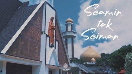 Mahen - Seamin Tak Seiman (Official Lyric Video)