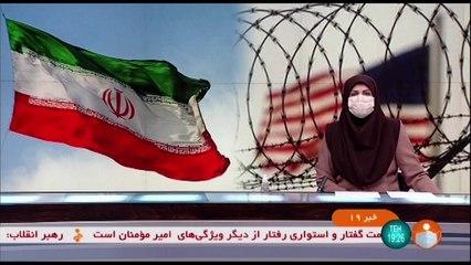 Zaghari-Ratcliffe: smentite le voci di uno scambio con Teheran