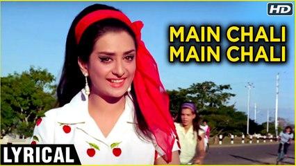 Main Chali Main Chali - Lyrical Song   Padosan   Saira Banu   Lata Mangeshkar   Classic Hindi Songs