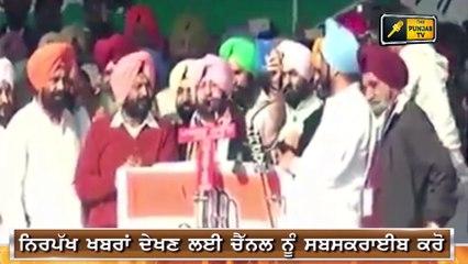 ਕੈਪਟਨ ਰਾਜ ਵਿੱਚ ਇਹ ਕੀ ਹੋ ਰਿਹਾ People are crying in CM Captain's Punjab | The Punjab TV