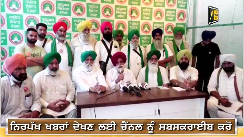 ਪੰਜਾਬੀ ਖਬਰਾਂ | Punjabi News | Punjabi Prime Time | Farmer Protest | Judge Singh Chahal | 5 May 2021