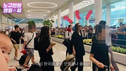 안젤리나 졸리, 한국엔 또 언제 와요? [노규민의 영화人싸]