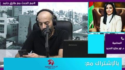 هل يُسترد العربون من قاعات الأفراح؟ 6-5-2021