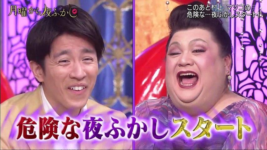 Miomio 月曜から夜ふかし 『月曜から夜ふかし』一般人ブチギレ! 失礼インタビューに非難「怒って当然」