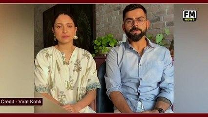 Virat Kohli & Anushka Sharma Start Fundraiser for Covid-19 Relief