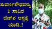 H Vishwanath Requests Government To Convert Suvarana Soudha To 2000 Bed Hospital