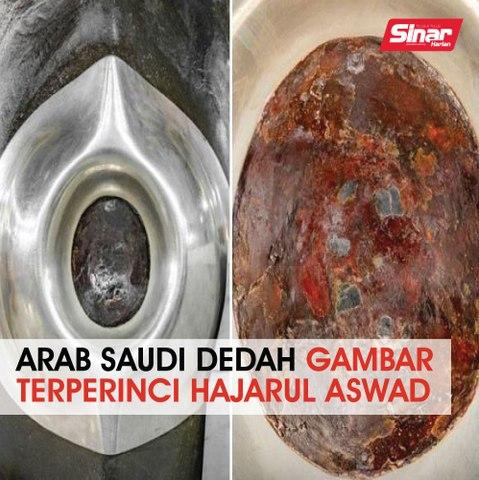 Arab Saudi dedah gambar terperinci Hajarul Aswad
